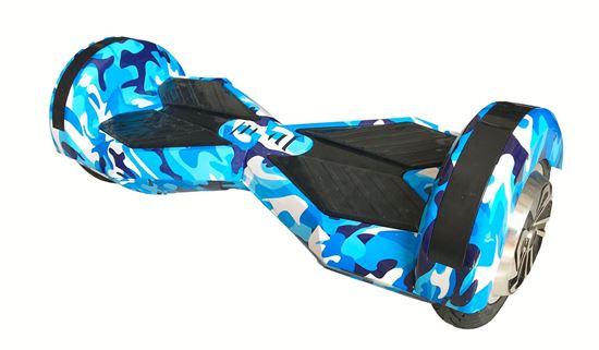 Deskorolka Elektryczna Hoverboard Lambo Kamuflaż